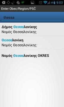 Řecká abeceda není problém