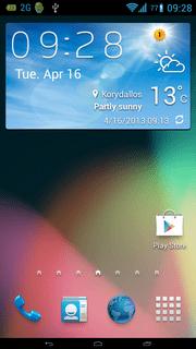 screenshot2013041609283