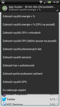 GSam-battery-monitor (1)