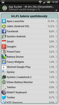 GSam-battery-monitor (3)
