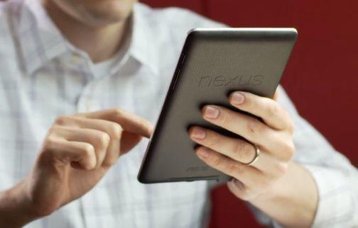 nexus-75