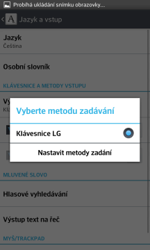 Screenshot_2013-06-12-19-01-44