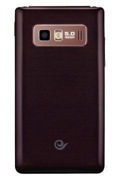 Samsung Hennessy (SCH-W789)