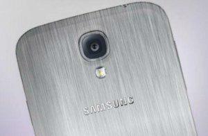Bude mít Samsung Galaxy S5 kovové tělo?