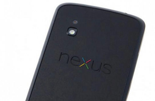 Nexus 5 ico