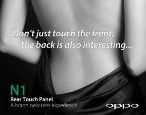Oppo N1: dotýkejte se i zezadu!