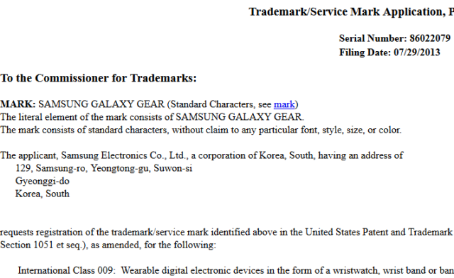 samsung-galaxy-gear-trademark