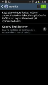 Screenshot_2013-08-19-12-26-04