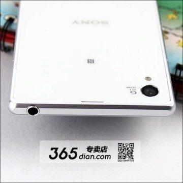 Sony Xperia Z1 (Honami)