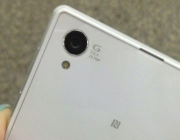 Sony-i1-Honami-white-leak-3x