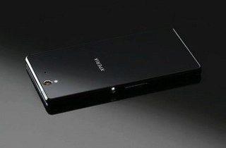 Sony-Xperia-Honami-Smartphone