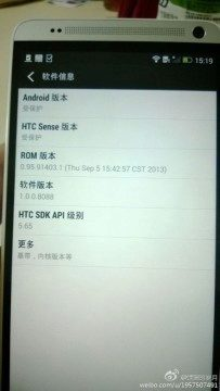HTC-One-Max-002