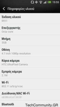 HTC-One+