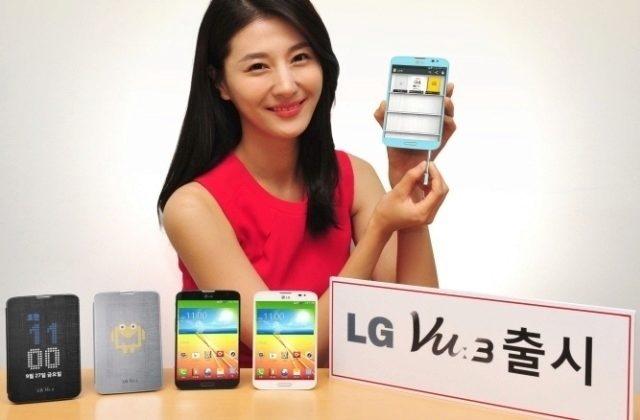 LG Vu 3 (1)