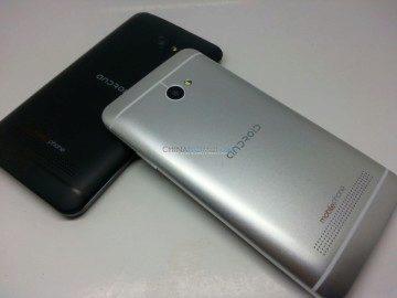Značku HTC na telefonu nehledejte