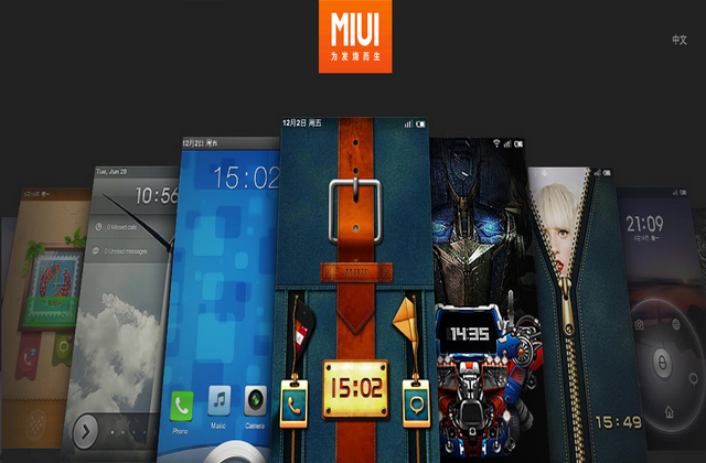 miui featured
