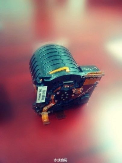 oppo-camera-lens-plugin-405x540