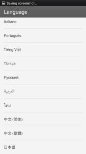 Výběr jazyků uživatelského rozhraní