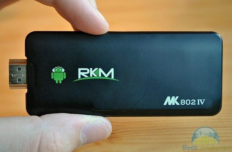 rkm802iv10_ico