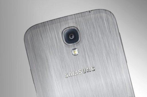 Samsung kovový ico