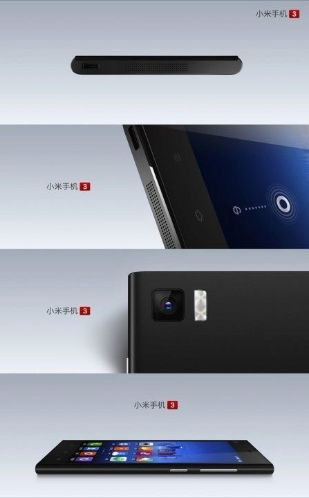Xiaomi-Mi3 (5)