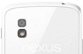 white-nexus-42