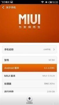 Xiaomi Mi3 bude mít Android 4.3