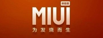 Android-MIUI-V5