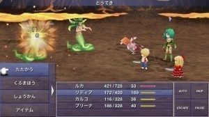 final-fantasy-IV-after-years-android-640x360