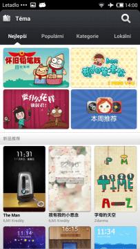 Xiaomi-Hongmi-temata1