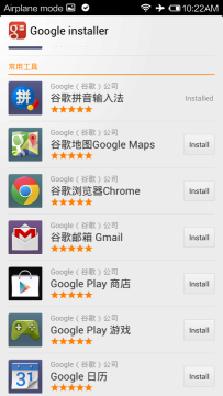 Xiaomi mi3 (5)
