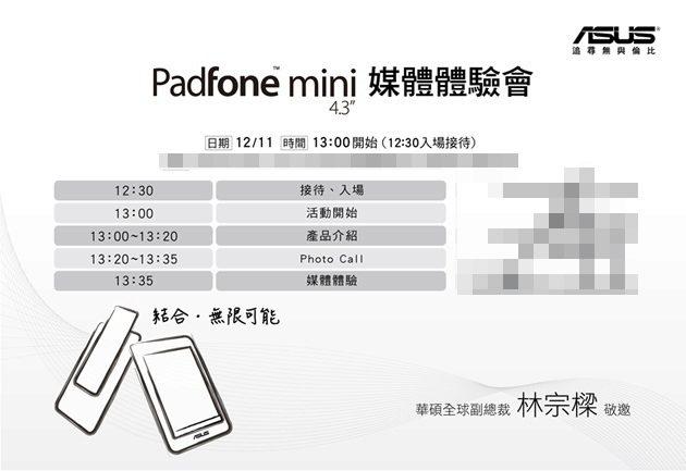Pozvánka na představení Asus PadFone Mini