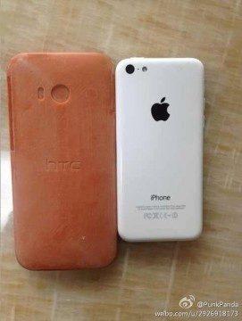 Maketa HTC One 2 (M8)