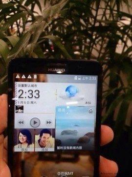Jedna z mála dosud uniklých fotek Huawei Honor 4