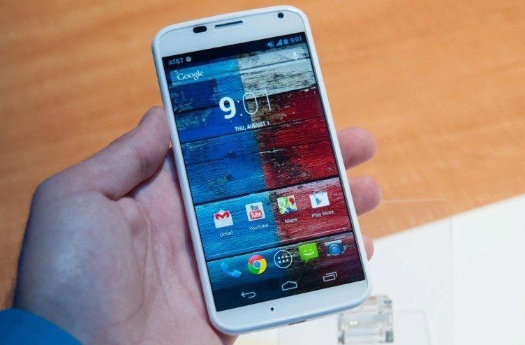 Motorola Moto X - cover