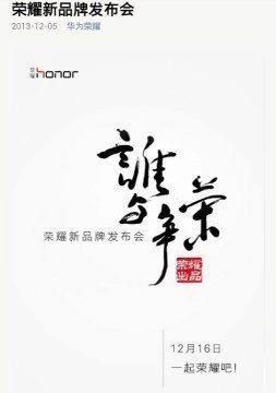 Údajná uniklá pozvánka na představení Honor 4