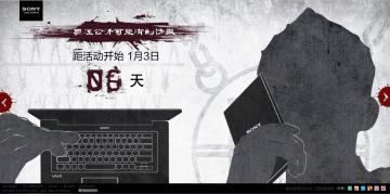 Mezinárodní verze Sony Xperia Z1f bude představena 3. ledna