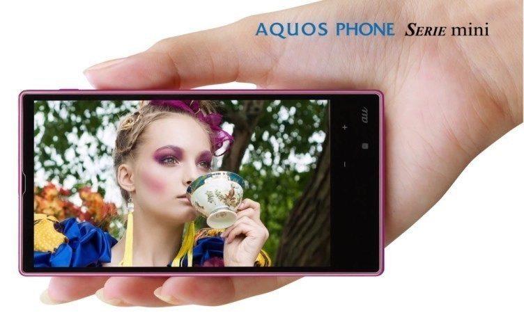 aquos-phone-mini
