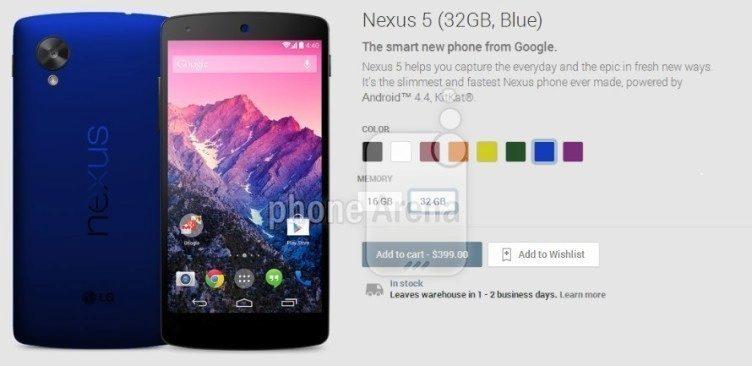 nexus-5-blue