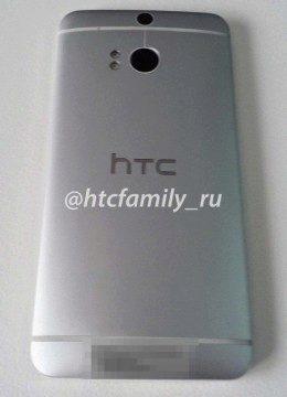 HTC M8: předchozí uniklý snímek
