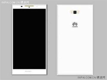 Údajný tiskový render Huawei Ascend P7