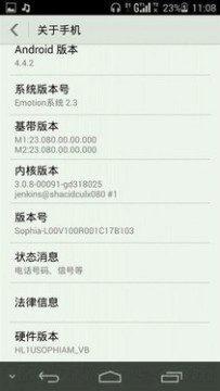 Údajný snímek obrazovky z Huawei Ascend P7