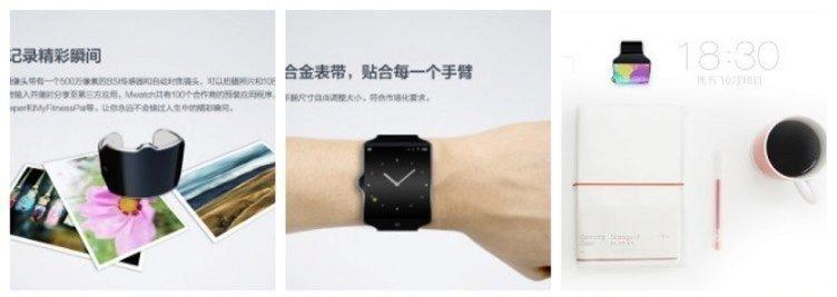 Meizu Mwatch (2)