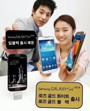 Speciální edice Samsungu Galaxy S4 pro Jižní Koreu