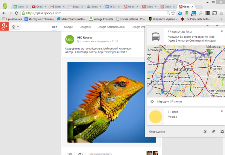 Chytré karty v prohlížeči Chrome