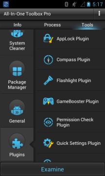 Gamebooster plugin 1