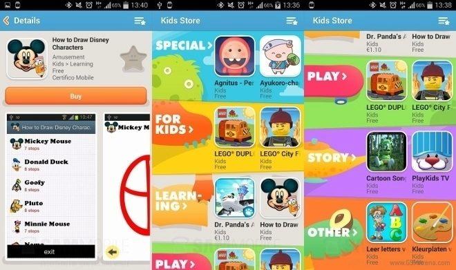 Kids Store Galaxy S5