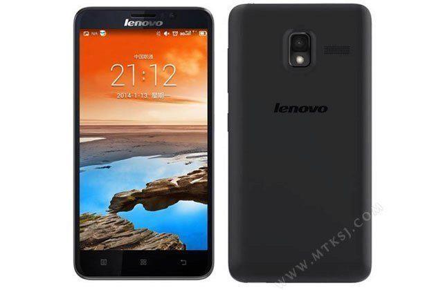 lenovo_a850plus_ico