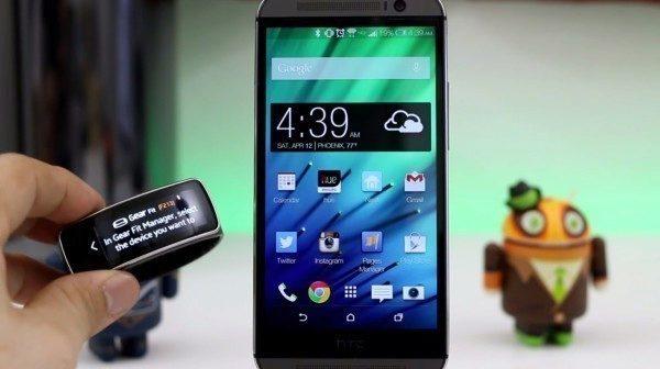 Gear Fit HTC