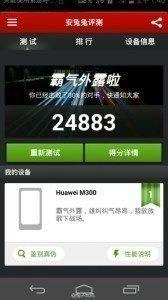Huawei Ascend P7 v AnTuTu